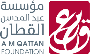 Qattan foundation